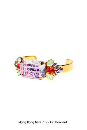 hong-kong-mini-choker-bracelet-Bijoux-de-Famille