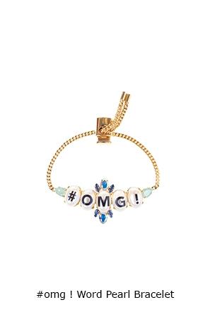 omg-word-pearl-bracelet-Bijoux-de-Famille
