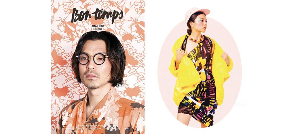 Bon-Temps-Magazine